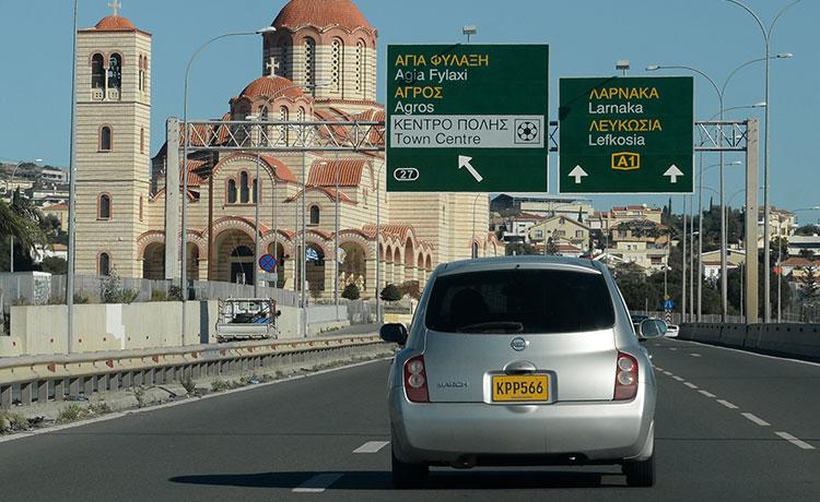 Какое движение на Кипре